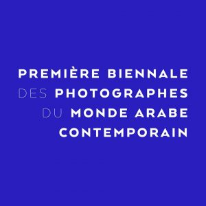 premiere-biennale-des-photographes-du-monde-arabe-contemporain_mustapha-azeroual_galerie-binome